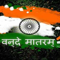 Interesting Facts of Independence Day