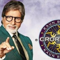 konn Banega Krorpati Episode 18 Questions And Answers – KBC2017
