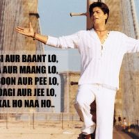 Shah rukh khan famous dialogues King Khan Movies Dialogues