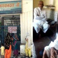 A village where no one drug addicted ajab gajab hindi news