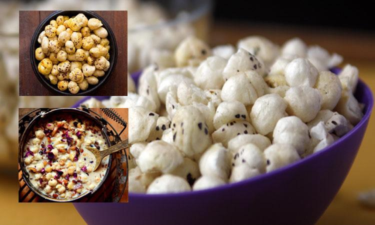फूल मखाना खाने के फायदे और नुकसान Fhool makhana Khane Ke Fayde or Nuksan in Hindi