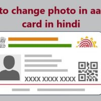 How to Change Photo in Aadhaar Card in Hindi