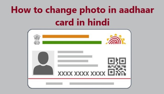 How to Change Photo in Aadhaar Card in Hindi