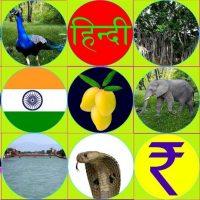 भारत के राष्ट्रीय प्रतीकों की सूचि List of National Symbols of India in Hindi