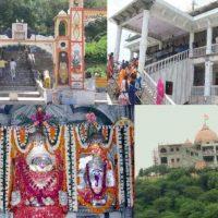 देश का एक मात्र प्राचीन चौथ माता मंदिर The only ancient Chauth Mata temple in the country