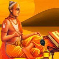 Raamaayan ka Name Raamcharit Maanas hi kyon Rakha? – वाल्मीकि रामायण,आध्यात्मिक रामायण.आपने राम चरित मानस ही क्यों नाम रखा?