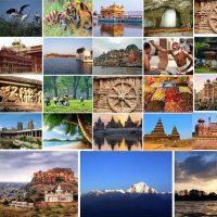 भारतीय शहरों के उपनाम Nicknames of Indian Cities in Hindi