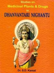 धनवंतरी पुरस्कार - Dhanvantri Award
