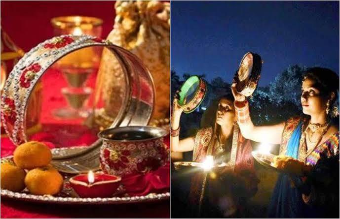 हम करवा चौथ क्यों मनाते हैं Why We Celebrate Karwa Chauth in Hindi