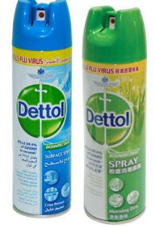 Dettol Multi-Purpose Disinfectant Spray