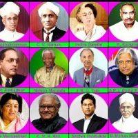 भारत रत्न से सम्मानित सर्वोच्च नागरिक Supreme Citizen Who Awarded with Bharat Ratna